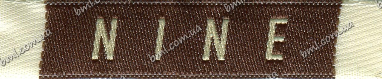 Бирка с логотипом