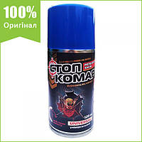 """Аэрозоль от комаров, клещей и мошек """"СтопКомар"""" (120 мл) от Agromaxi, Украина"""