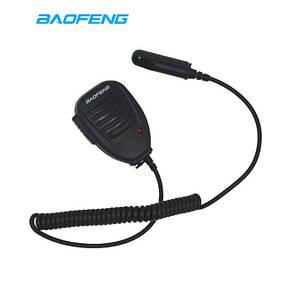 Оригинальный микрофон раций BAOFENG UV-9R/UV 9R/BF-A58/BF-9700 (тангента)
