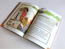 Інтерактивна Біблія для дітей № 2, фото 3