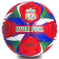 Футбольный мяч Ливерпуль красный