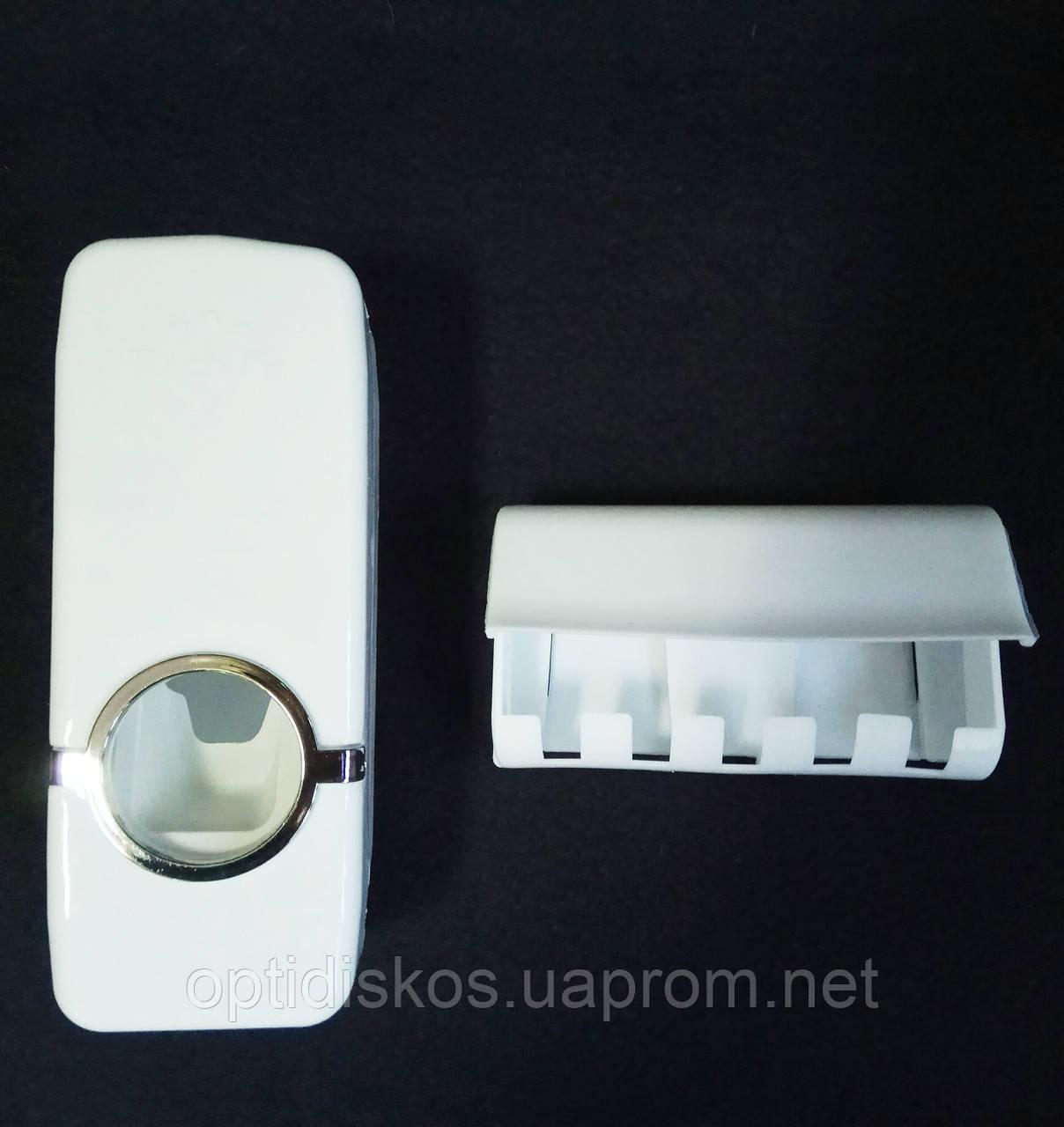 дозатор для зубной пасты и держатель для зубных щеток