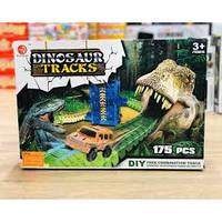 Гибкий Трек Динозавр Трек Dinosaur Tracks 175 Деталей