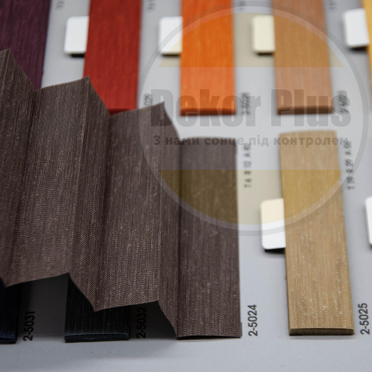 Штори плісе Zumba (14 варіантів кольору)