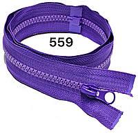 Блискавка Фіолетовий №5 50см тракторна одинарна роз'ємна