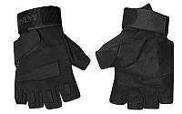Перчатки тактические BLACKHAWK BC-4380-BK (PL, открытые пальцы, р-р L-XL, черный)