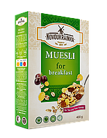 Мюсли к завтраку ТМ Новоукраинка 0,4 кг