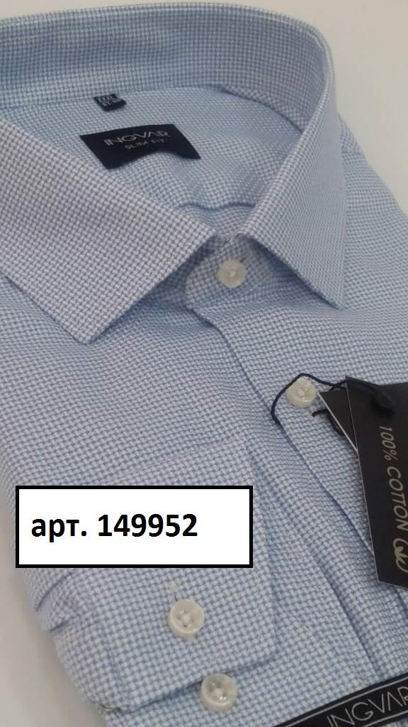 Рубашка мужская бело-голубой жаккард  INGVAR