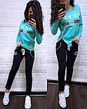 """Женский стильный спортивный костюм весна/очень """"Gucci"""" (расцветки), фото 6"""