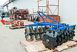 Борона дисковая 1.9 м, фото 2