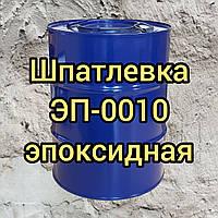 Шпатлевка эпоксидная ЭП-0010 красно-коричневая, 50кг