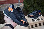 Женские кроссовки Adidas Nite Jogger (черно-оранжевые) 2954, фото 2