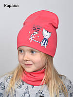 189 Новинка! Комплект шапка+хомут Hello р. 48-52 (2-5 лет)Есть малина, св.серый, клубника, фото 1