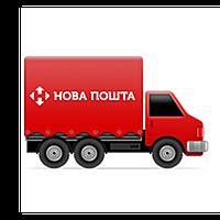 Бесплатная доставка Новой почтой заказов от 500 грн