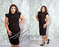 Платье большого размера 46-58