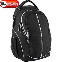 Рюкзак молодежный Kite Education k20-816l-1