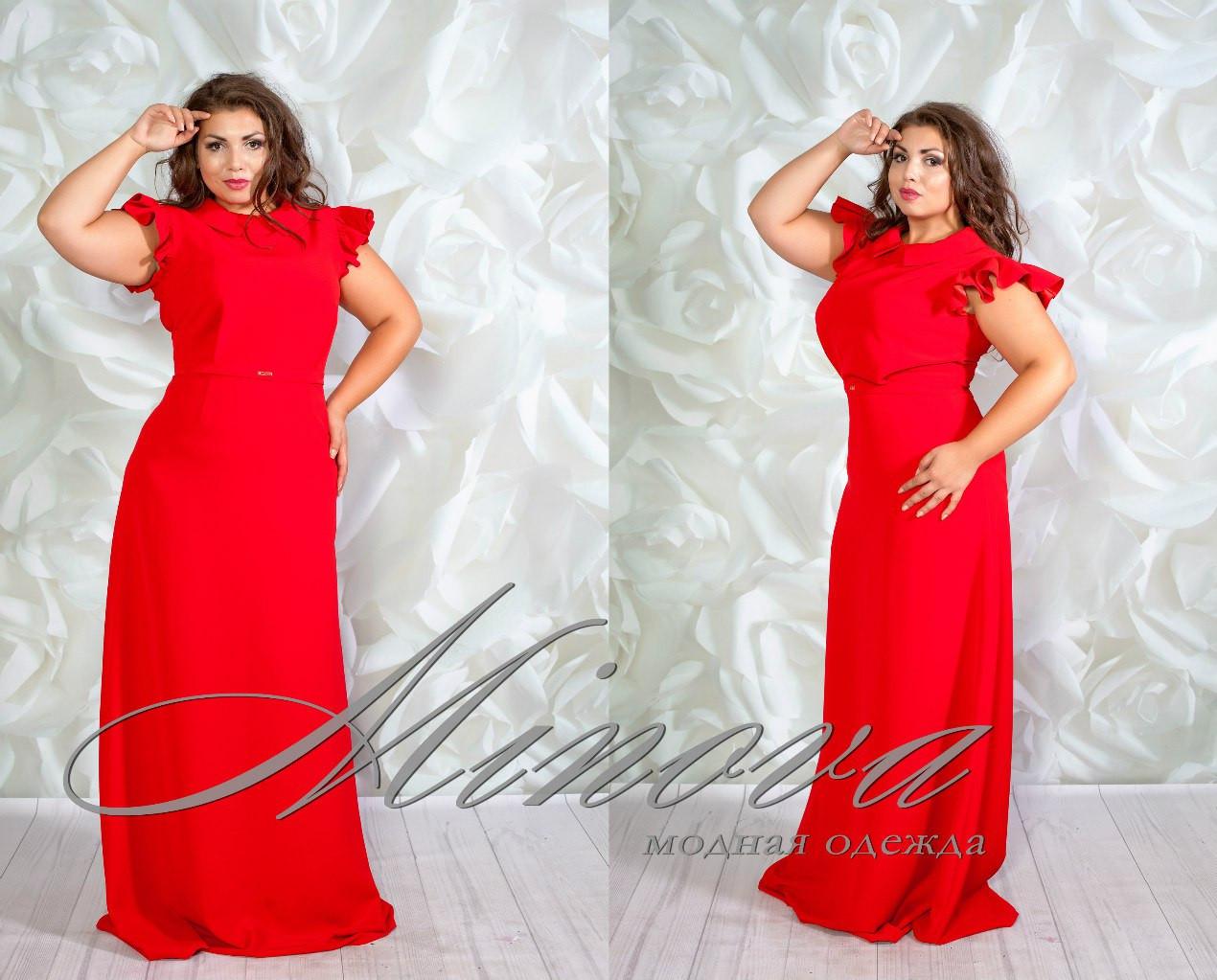 fe84b411ff7 Платье нарядное большого размера 46-58  продажа