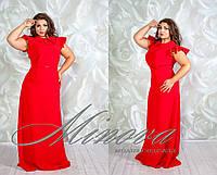 Платье нарядное большого размера 46-58