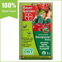 """Инсектицид """"Конфидор Макси"""" для картофеля, томатов, сливы, яблони и др. культур, 1 г, от Bayer (оригинал)"""