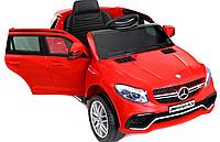 Электромобиль для детей Mercedes Benz GLE 63 S