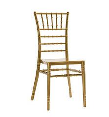 Штабельований стілець Чіаварі, пластиковий, з подушкою, колір золотий