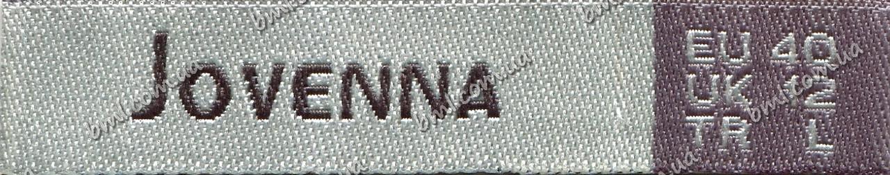 Этикетки с моим логотипом