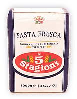 Мука для пасты Pasta Fresca 5 Stagioni 1 кг