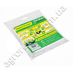 Агроволокно Agreen укрывное белое плотность 50 пакет 3.2х10 м