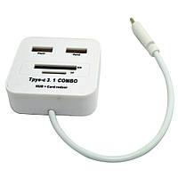 Новый формат, адаптер USB 3.1 Type C на USB 2.0 на 2 порта +  SD Card Reader для Macbook