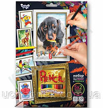 Раскраска карандашами по номерам Щенок Код: PBN-01-02 Изд: Danko Toys