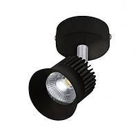 LED Светильник направленный HOROZ ELECTRIC BEYRUT 5W 4200K (черный) 320Lm 220-240V