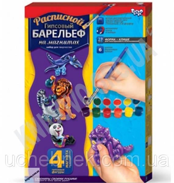 Расписной гипсовый барельеф на магнитах Динозаврик Код: RGB-02-03 Изд: Danko Toys
