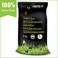 Комплексное удобрение для газонов 5 кг, от Fertis (оригинал, Литва)
