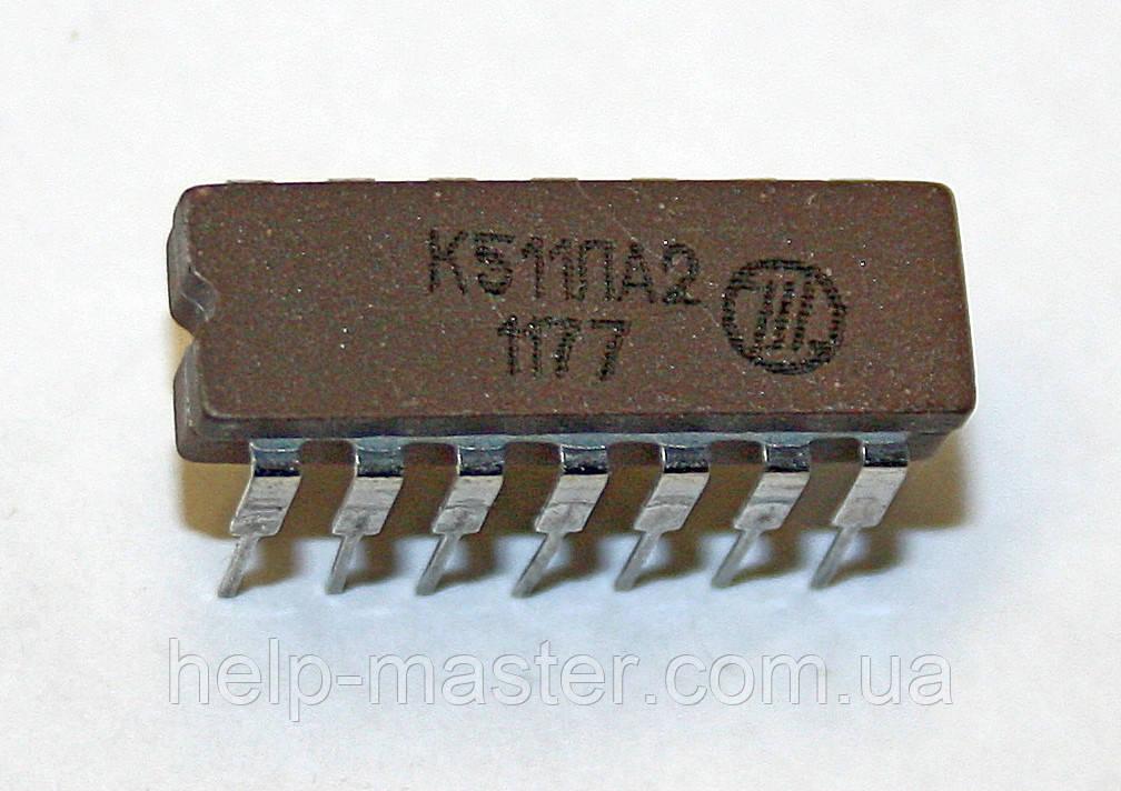 Микросхема К511ЛА2 (DIP-14)