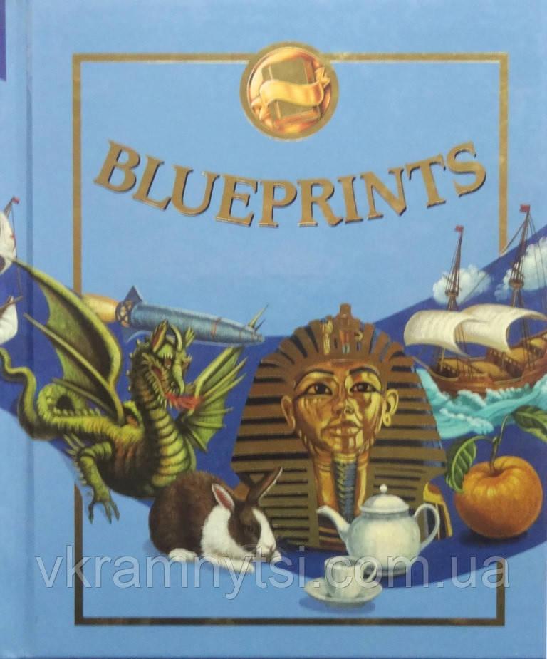 Blueprints. Дитяча читанка англійською мовою