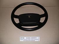 Колесо рулевое Евро 4-х спицевое малое (Н.Челны),53205-3402015