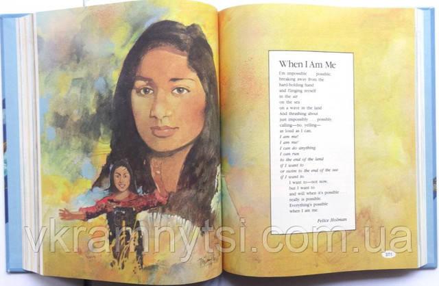 Blueprints. Дитяча читанка англійською мовою, купить книгу с доставкой в Киев --- Крамниця дитячих книжок