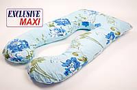 Подушка Для Беременных и Кормления Maxi Exclusive, в комплекте наволочка - Голубая с цветами