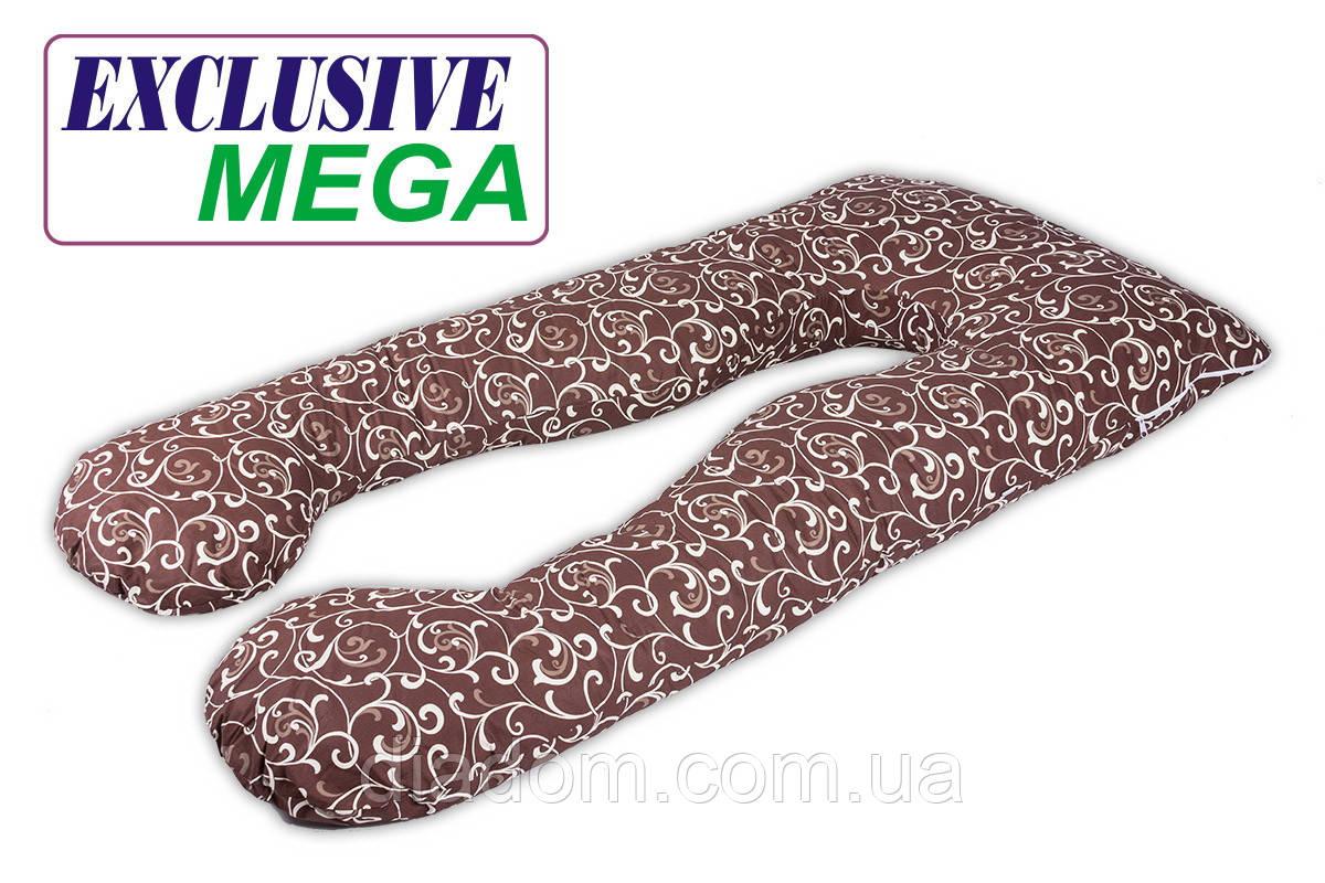 Подушка Для Беременных и Кормления Mega Exclusive, В комплекте: наволочка - Коричневая с вензелем