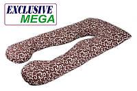 Подушка Для Беременных и Кормления Mega Exclusive, В комплекте: наволочка - Коричневая с вензелем, фото 1