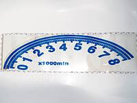 Эквалайзер на заднее стекло автомобиля СМ 580 Спидометр синий 90х25