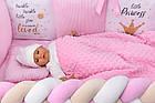 Дитяча постіль «Дівчинка з єдинорогом» з бортиками і косою, пледом, подушкою, простирадлом, №371, фото 2