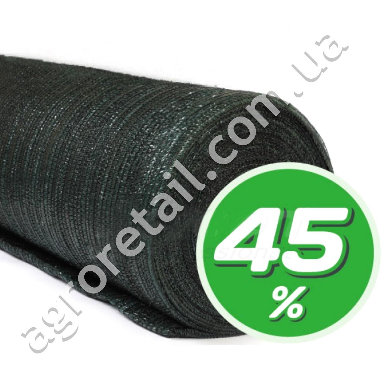 Затеняющая сетка зеленая 45% тени 2х100 м