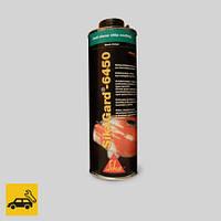 Противокаменное, антикоррозионное покрытие для кузова SIKAGARD-6450,  1 литр