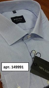 Рубашка мужская клетчатая 100% хлопок  INGVAR