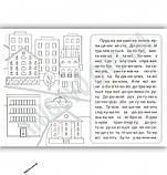 3D книжка-конструктор Машинка Вид: УЛА, фото 2