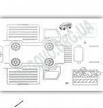 3D книжка-конструктор Машинка Вид: УЛА, фото 3
