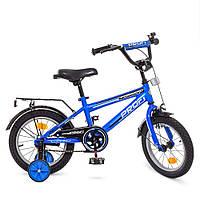Двухколесный велосипед диаметр 14, фото 1