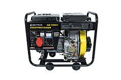 Генератор дизельный Кентавр КДГ505ЭК/З (5.5 кВт, 380 В)