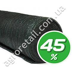Затеняющая сетка зеленая 45% тени 8х50 м